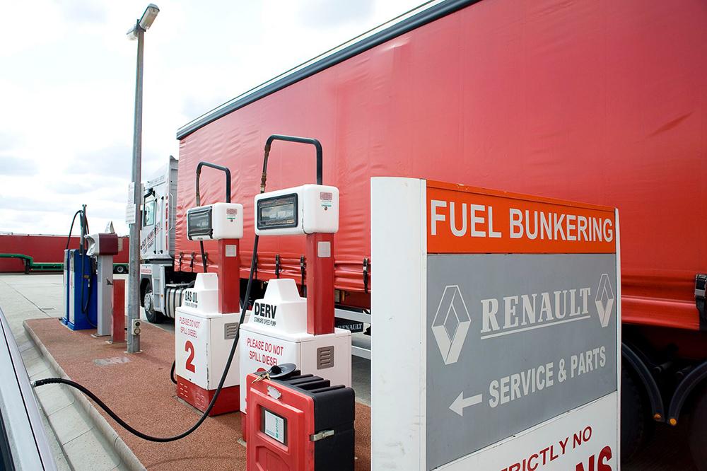 Rh Fuel2